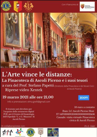 La locandina dell'evento. Scritte bianche su sfondo rosso mattone. Al centro, una delle splendide sale della pinacoteca di Ascoli Piceno con le preziose tele, le cornici dorate e i mobili antichi.